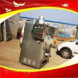 豆乾煙燻機器快速上色烘烤糖薰爐操作視頻圖片