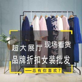 女装裙子新款唯众良品哈尔滨店女装尾货货源女式夹克品牌女装连衣裙
