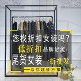 杭州丝绸女装品牌芝麻衣柜襄阳电话女装尾货女式马甲尾货女装批发