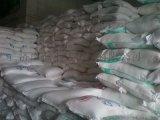 廠家供應硫酸氫銨含量