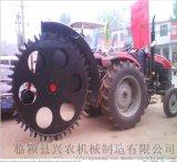 农业机械  土质层圆盘开沟机  果园链条开沟机