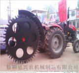 農業機械  土質層圓盤開溝機  果園鏈條開溝機