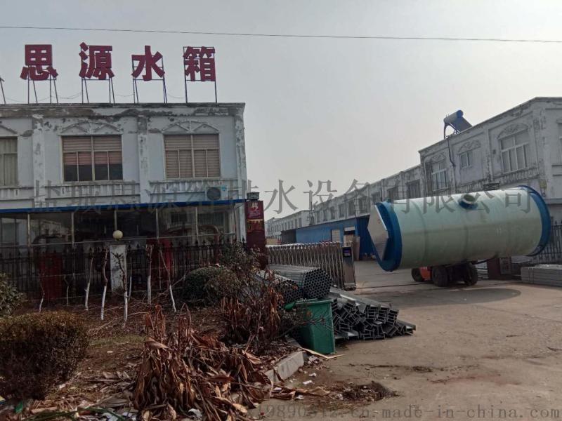 重庆预制一体化泵站的性能