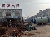 重慶預製一體化泵站的性能