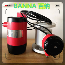BANNA百纳电磁流量计压力传感器