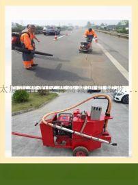 台湾公路灌缝机智能灌缝机