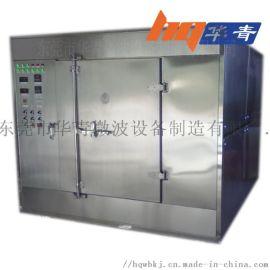 华青1KW10L微波反应釜小型箱式微波反应釜