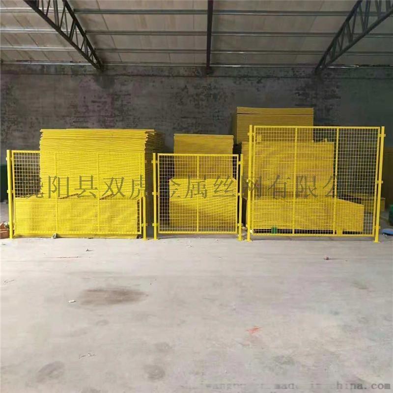 机械防护网 车间隔离栏 厂区隔离安全带