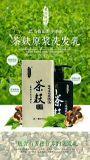 致贏直銷廣西巴馬茶麩姜原漿冼髮乳招代理商