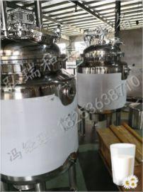 小型乳品生产线-牛初乳杀菌机-巴氏鲜奶生产线