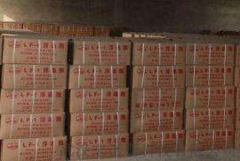 氧化石蜡皂733纯粉 单箱可售