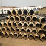 聚氨酯保温直埋管 聚氨酯预制直埋管 硬质泡沫预制管