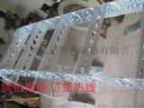 鍊鋼廠電爐使用耐磨耐高溫鋼鋁拖鏈 鋼製拖鏈 坦克鏈