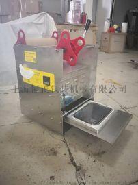 不锈钢手压半自动封口机 上海FSK01封口机