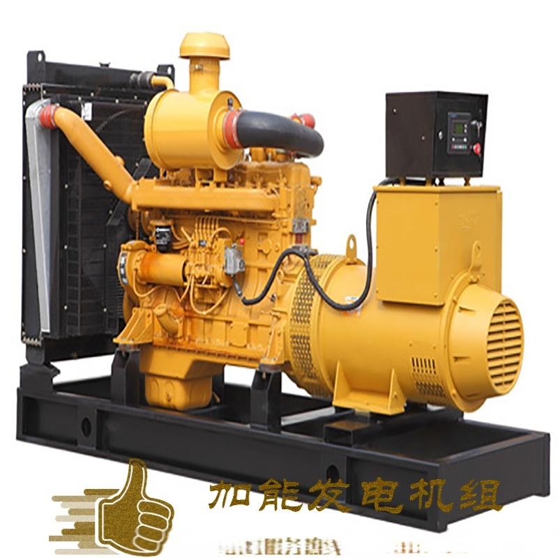 東莞柴油發電機組廠家 900kw發電機廠家