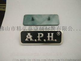 佛山铝标牌制作,压铸铝标牌厂家