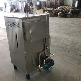 蒸汽发生器厂家直销 通用环保锅炉蒸汽发生器