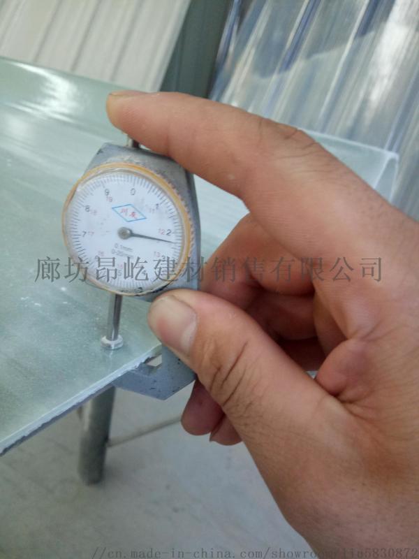 寧夏採光板廠家直銷透明板採光帶玻璃鋼亮板阻燃板