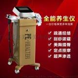 多功能養生儀器養生排酸儀刮痧儀拔罐儀工廠直銷