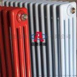 GZ309低碳鋼製暖氣片 鋼管三柱型鋼製散熱器