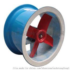防腐防爆轴流风机强效排风可定制
