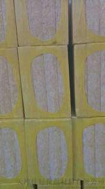 安徽防水岩棉板外墙保温防水岩棉板专业生产