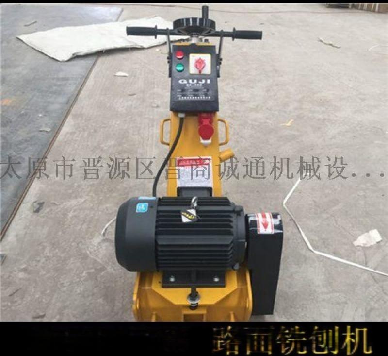 酉阳县路面铣刨机用电小型路面铣刨机 铣刨机配件