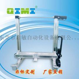 台湾进口模组 qimi东莞厂家供应十字模组