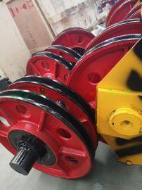 供应起重配件  起重机专用5T轧制滑轮组