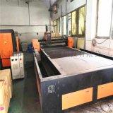 激光机回收公司 切割设备回收公司 二手金属切割设备回收公司