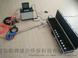 LB-70C自动综合烟尘烟气分析仪-路博