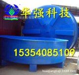 長期供應 玻璃鋼水槽 養殖水槽 養魚池 養魚槽 歡迎垂詢【廠家】
