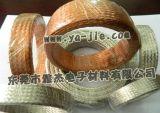 镀锡铜编织线