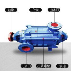 歌迪DG46-30X3 多级泵锅炉给水泵厂家