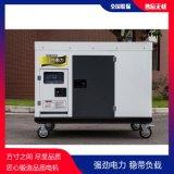 電源庫用30kw柴油發電機TO32000ET