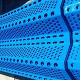 金属挡风墙储煤场防风抑尘网工地防风防尘网电厂矿场散料场网