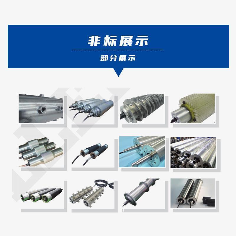 新华胜胜牌直径φ60交流电动滚筒螺纹包胶多款现货流水线厂家直发