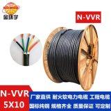 金环宇电缆N-VVR5*10五芯国标耐火电缆铜芯塑料绝缘电缆