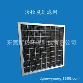 板式活性炭过滤器 活性炭颗粒过滤板厂家