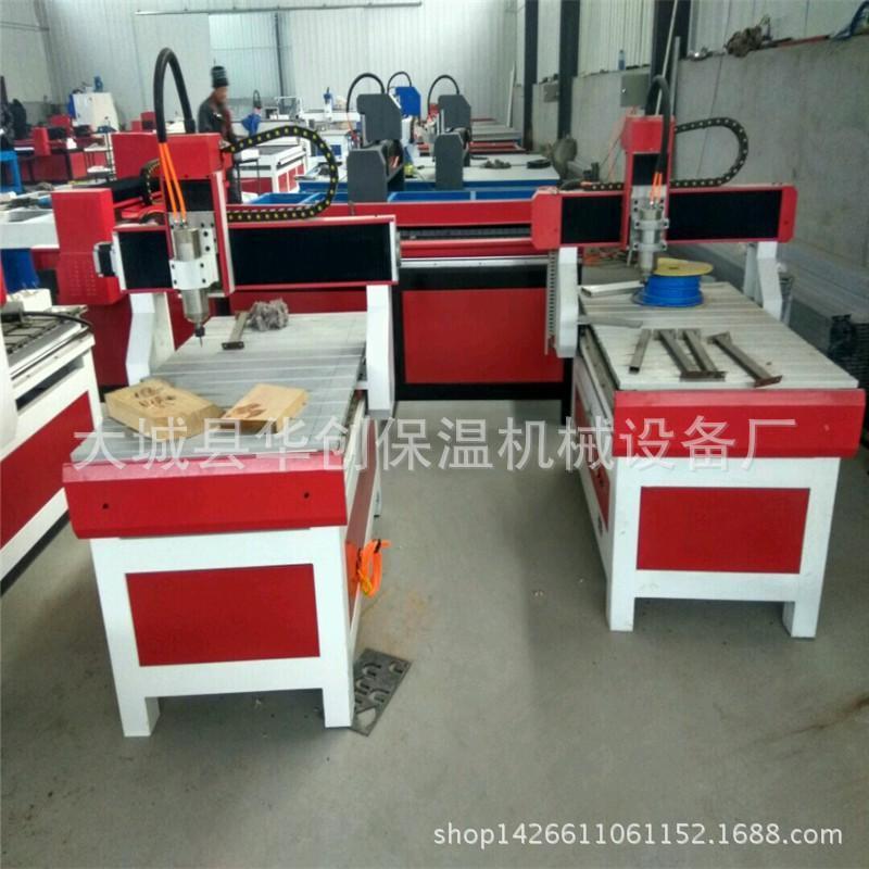 供应工艺品电脑数控木工雕刻机 操作简单手串雕刻机