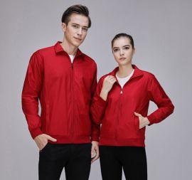 2020春装新款男女可穿款百搭舒适400G夹棉纯色拉链夹克衫工装外套