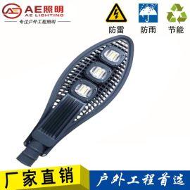 AE照明路燈 LED路燈頭戶外燈道路燈投光燈集成燈珠50W