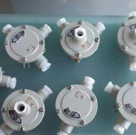 FHD-G3/4防水防尘防腐接線盒