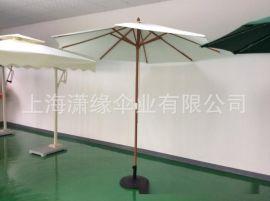 展销用伞 展销会用户外广告大伞 小区休闲庭院伞