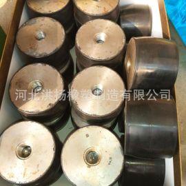 金属橡胶减震器 包铁件橡胶减震器 双头螺纹橡胶减震器