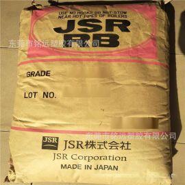 日本JSR/TPE RB830 抗撕裂聚丁二烯橡胶 雾面剂 TR鞋底改性