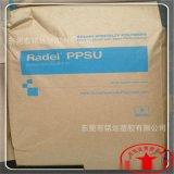 耐热稳定性 耐高温 易脱模 防火V-0 PPSU/美国苏威/R-5900MR