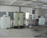 RO膜純水機,工業淨水設備純水機