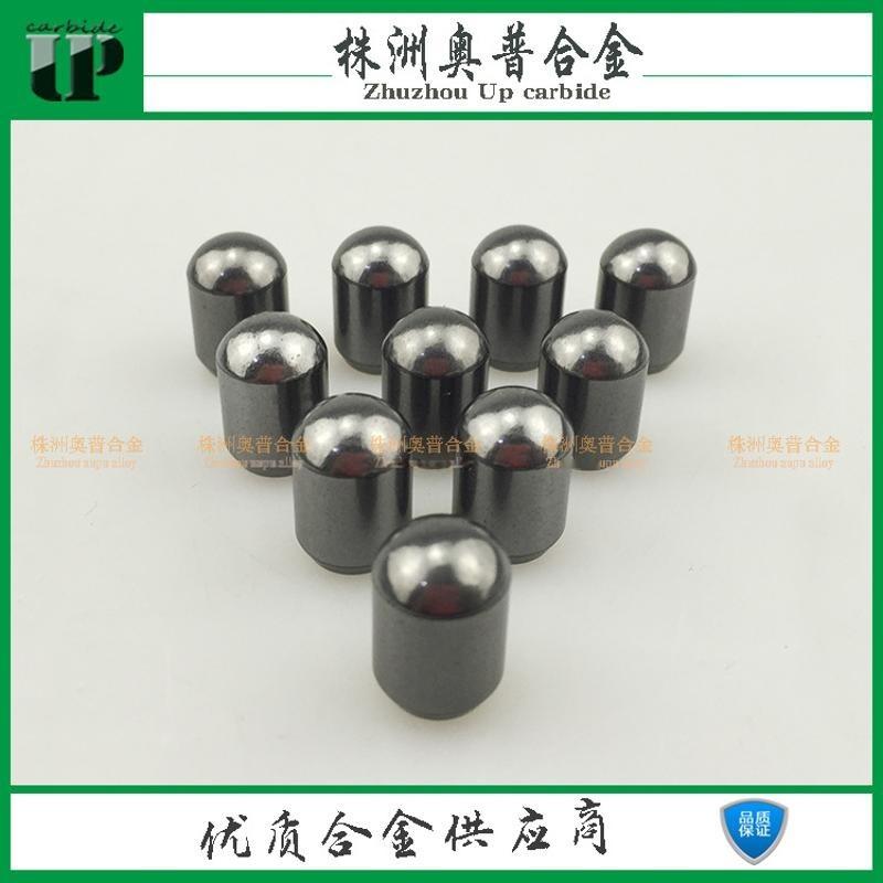 硬質合金球齒 YG8C鎢鋼球齒 礦用鑽頭