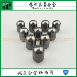 硬质合金球齿 YG8C钨**齿 矿用钻头